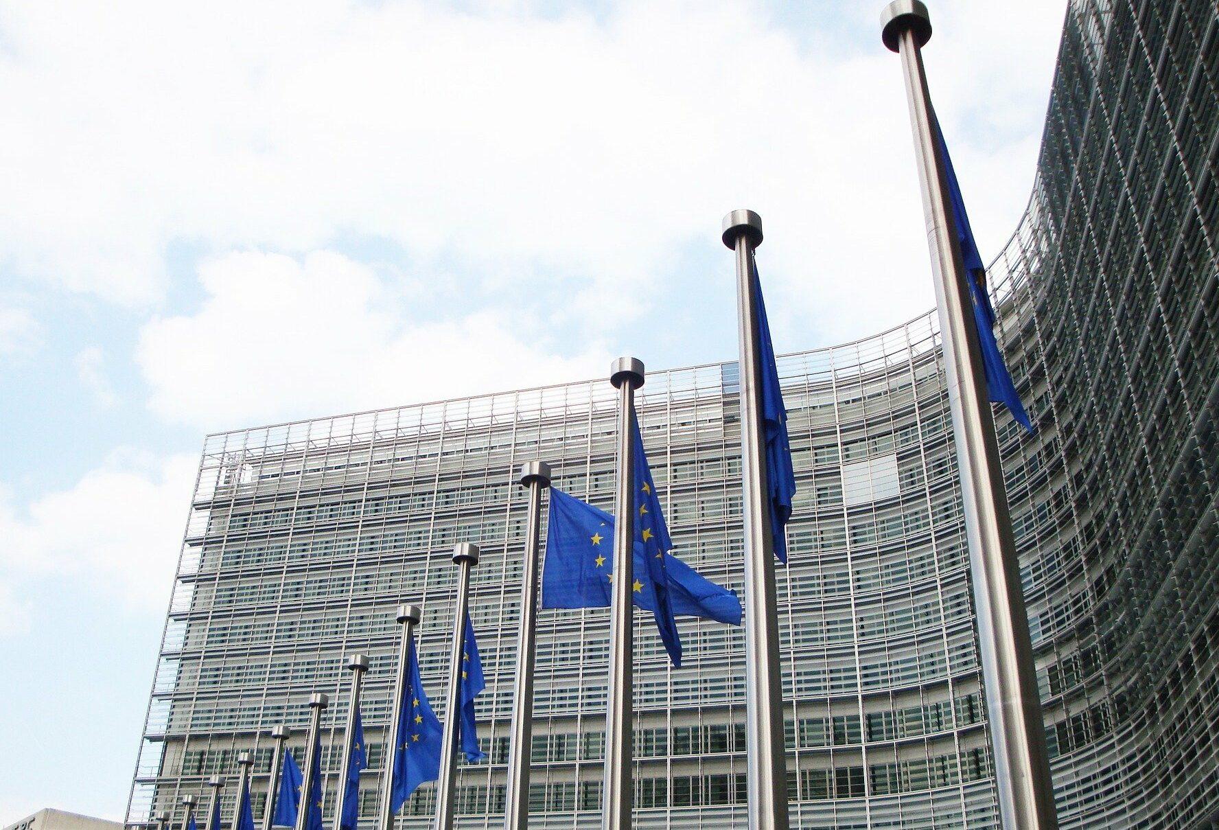 Will the EU make HERA right for the public interest?